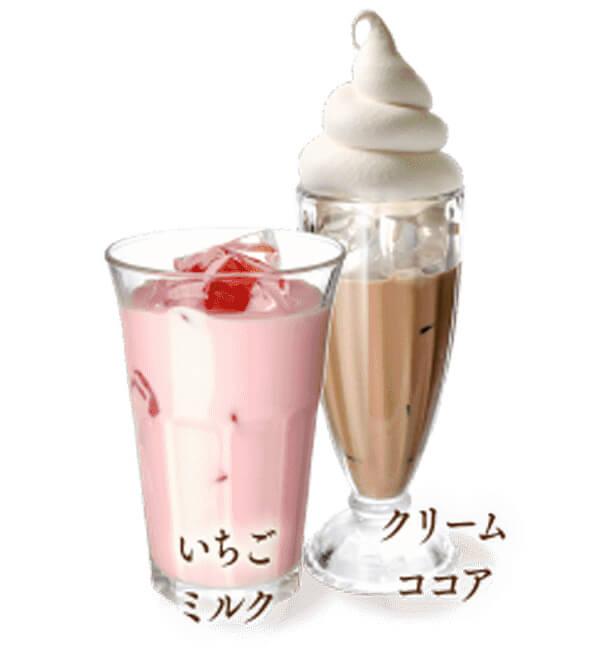 いちごミルク、クリームココア